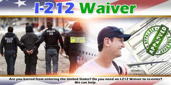 I-212 Waiver